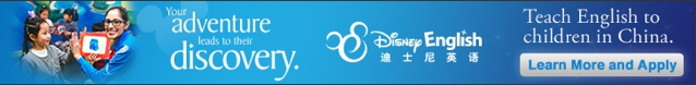 Disney English - Teach English to children in China
